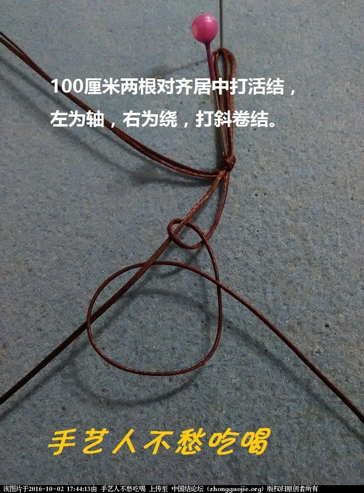 中国结论坛 双面同花印度玛瑙车挂  图文教程区 174001dqnuq52woqr5ww55