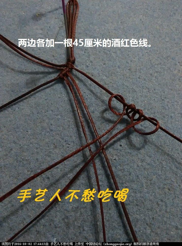 中国结论坛 双面同花印度玛瑙车挂  图文教程区 174004ayu2iu6z4ahe6ceu