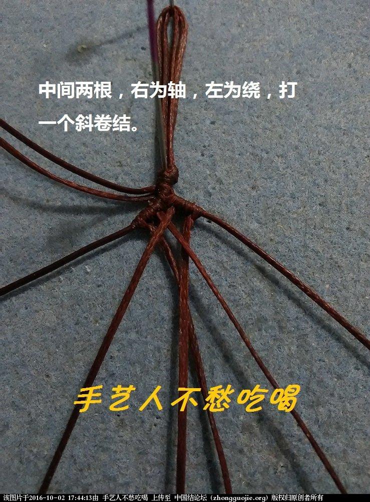 中国结论坛 双面同花印度玛瑙车挂  图文教程区 174005xw53kk35akxazkay