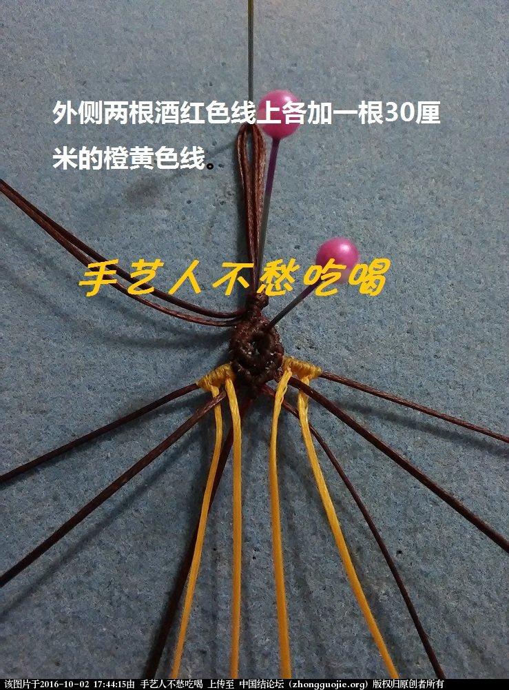 中国结论坛 双面同花印度玛瑙车挂  图文教程区 174014k2iqh0h0c5pk2anp