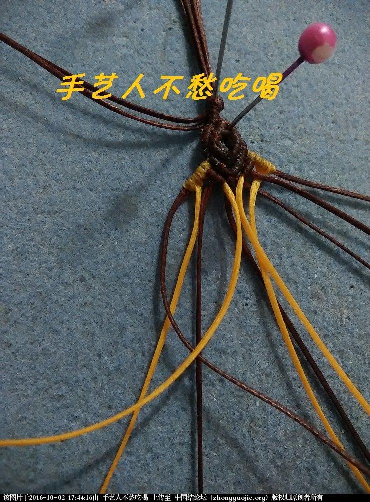 中国结论坛 双面同花印度玛瑙车挂  图文教程区 174016m4czsics2rizet14