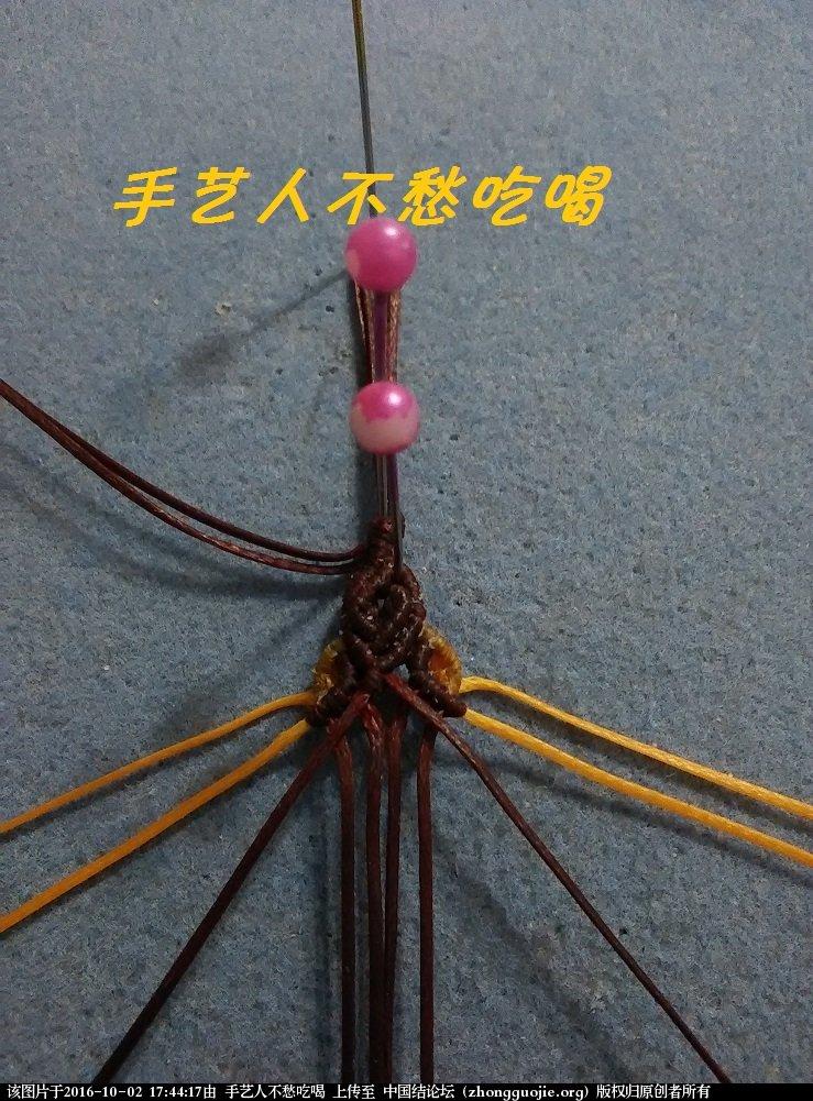 中国结论坛 双面同花印度玛瑙车挂  图文教程区 174020s1i3i2wi830iqw1i