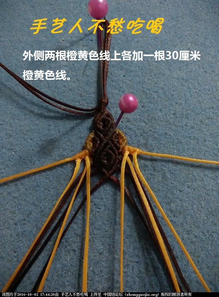 中国结论坛 双面同花印度玛瑙车挂  图文教程区 174025hmmurawmbiwat5pu