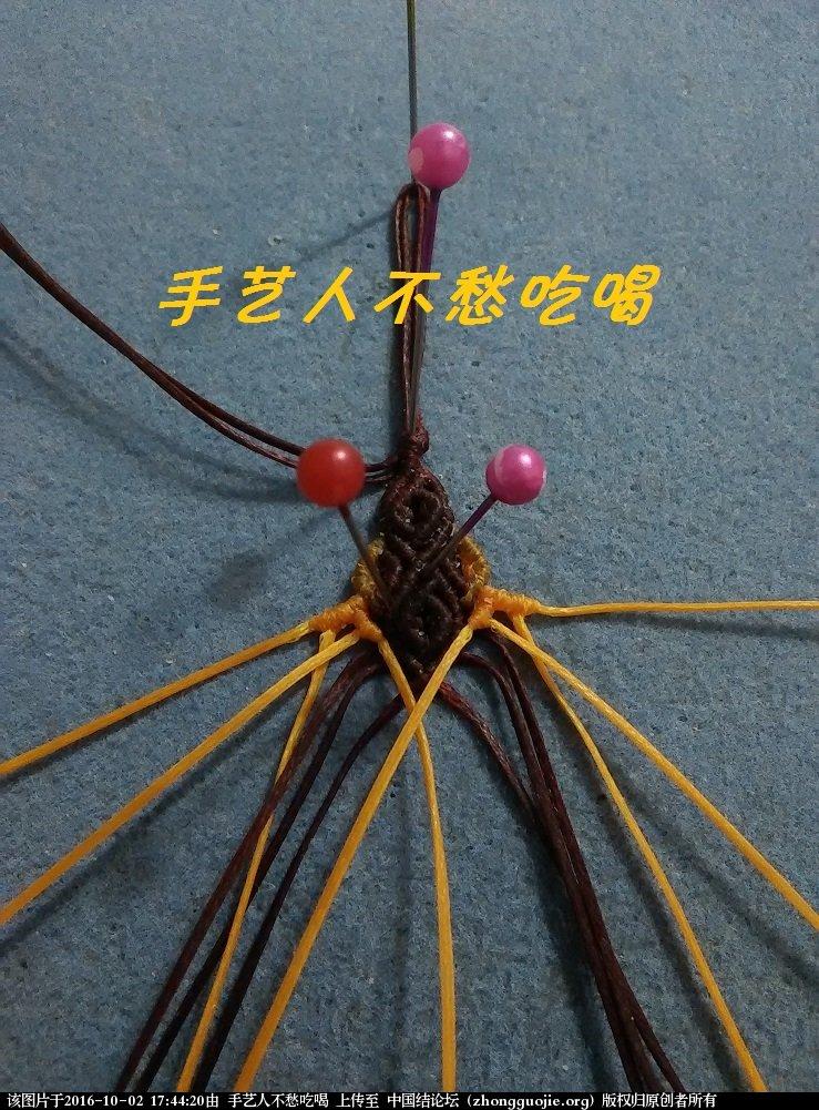 中国结论坛 双面同花印度玛瑙车挂  图文教程区 174026ynqi7tt0pc2uohh7
