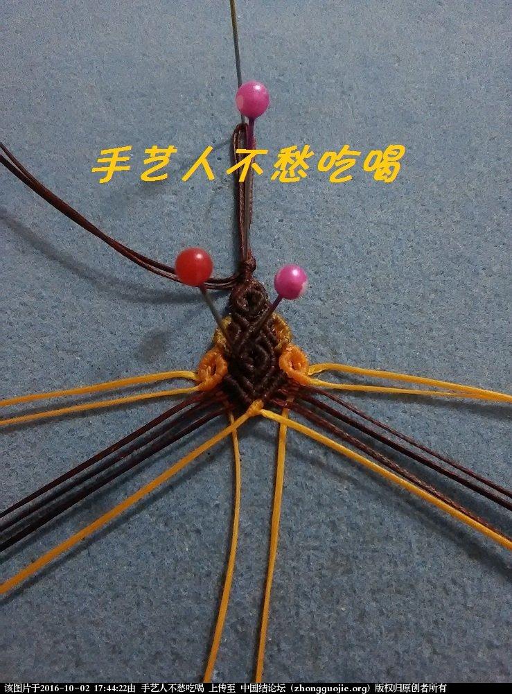 中国结论坛 双面同花印度玛瑙车挂  图文教程区 174028ie2t3dzs0a2ttdxg