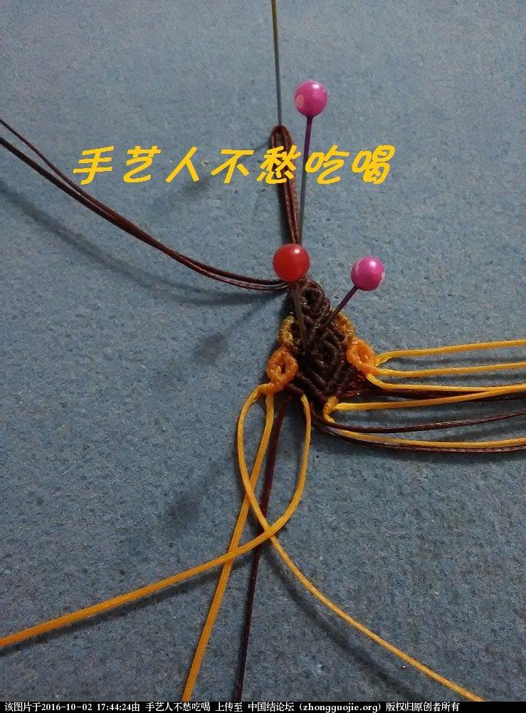 中国结论坛 双面同花印度玛瑙车挂  图文教程区 174030aiee2ihgyvzfzivh