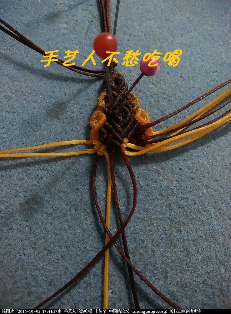 中国结论坛 双面同花印度玛瑙车挂  图文教程区 174034ll9rpk7rewjwwwwr