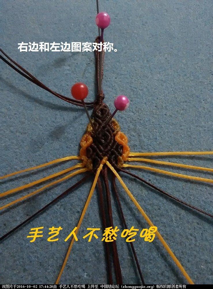 中国结论坛 双面同花印度玛瑙车挂  图文教程区 174035fdf482sz9d2fmdmj