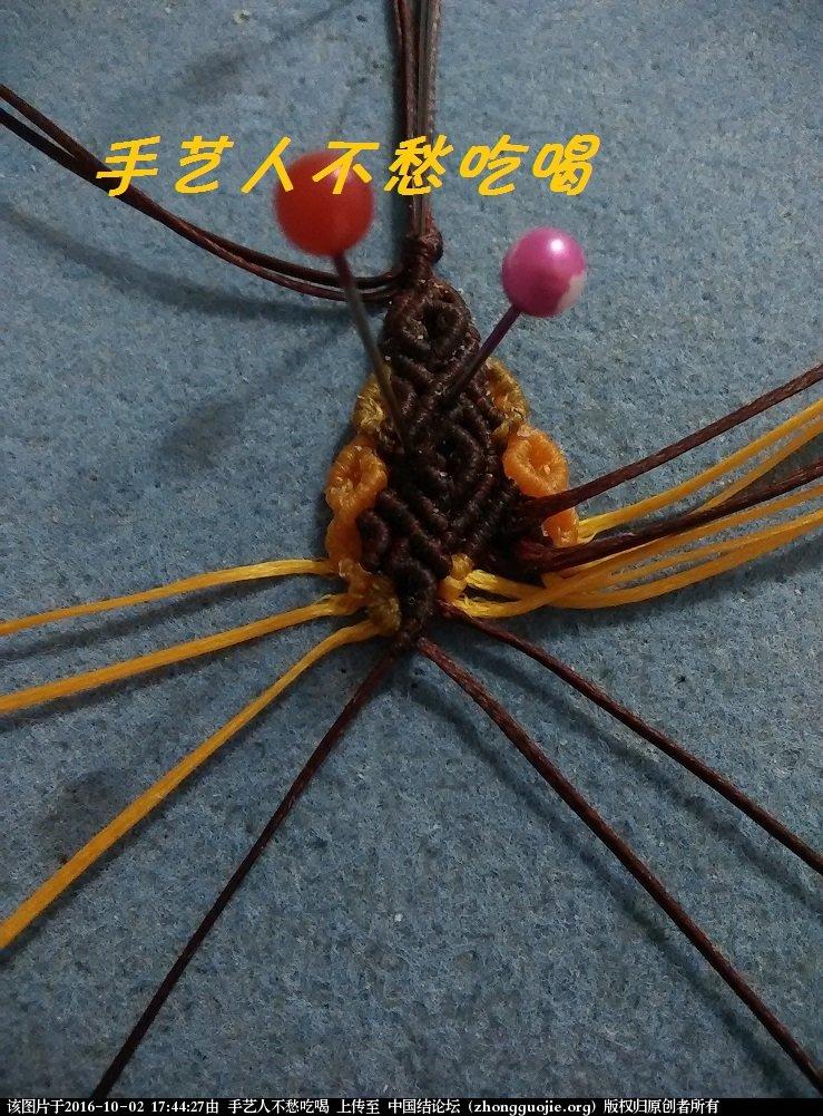 中国结论坛 双面同花印度玛瑙车挂  图文教程区 174035tfsndwhwqk7znoan