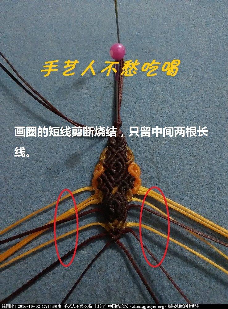 中国结论坛 双面同花印度玛瑙车挂  图文教程区 174040srddcb94b8lbeclb