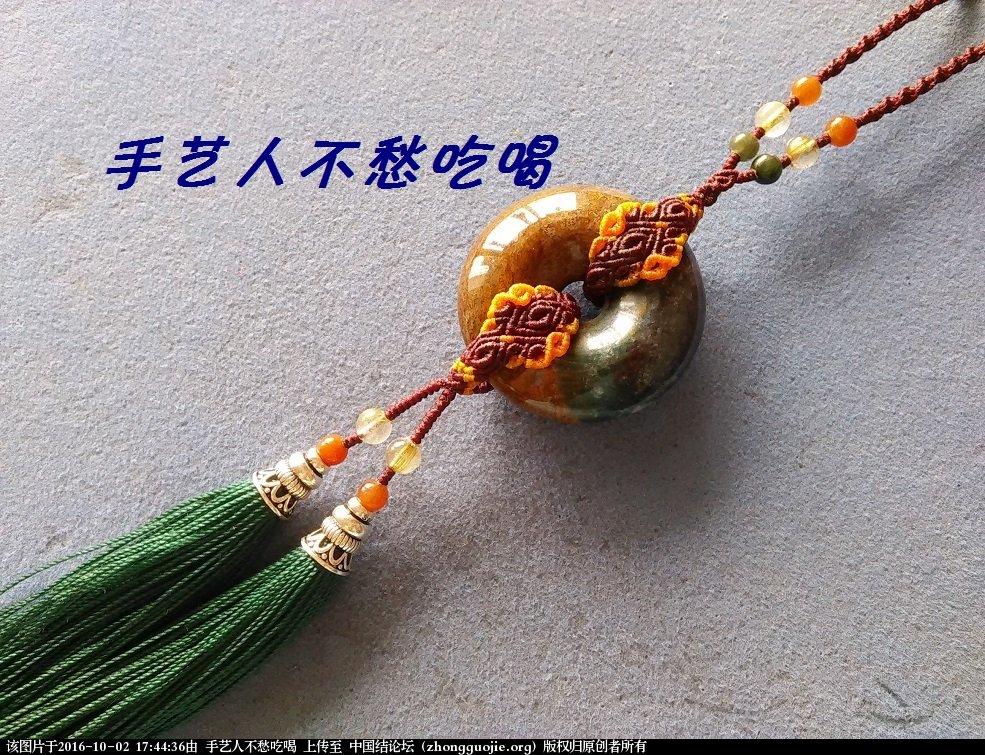 中国结论坛 双面同花印度玛瑙车挂  图文教程区 174044see03bre0zb3o22u
