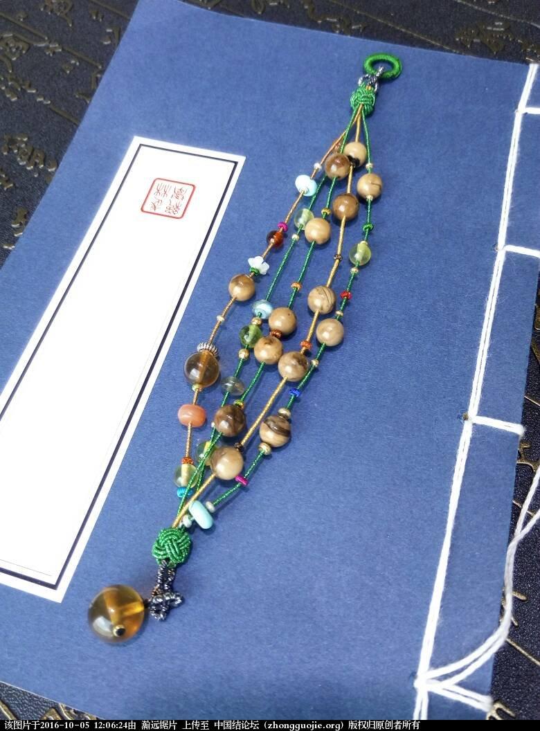 中国结论坛 缠线多宝手链  作品展示 120624bb7emz3g9quakqvt