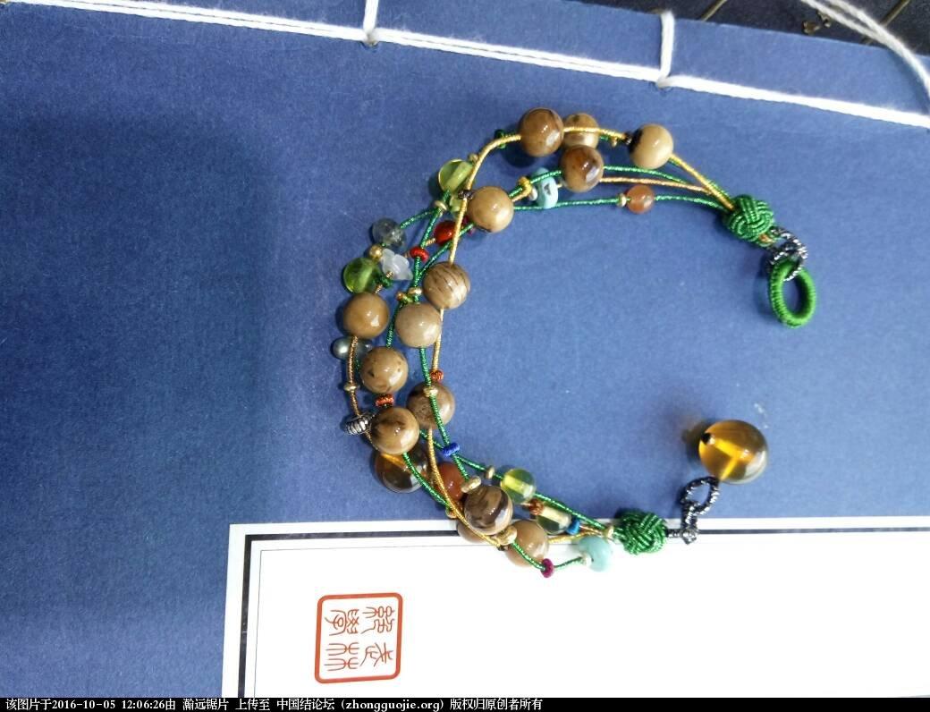 中国结论坛 缠线多宝手链  作品展示 120626m3znbnk8bz2xsb8t