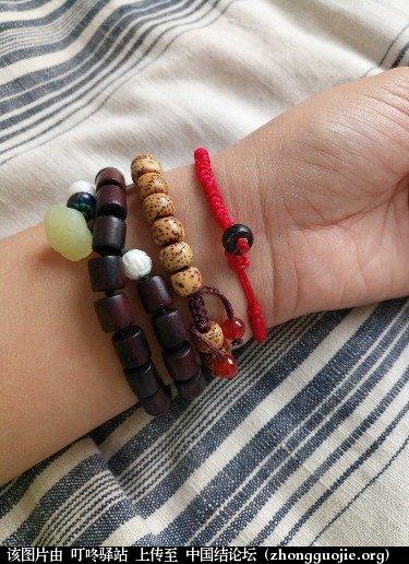中国结论坛 送给自己的红绳手链  作品展示 134832kkbkd2edbkwfvx2g
