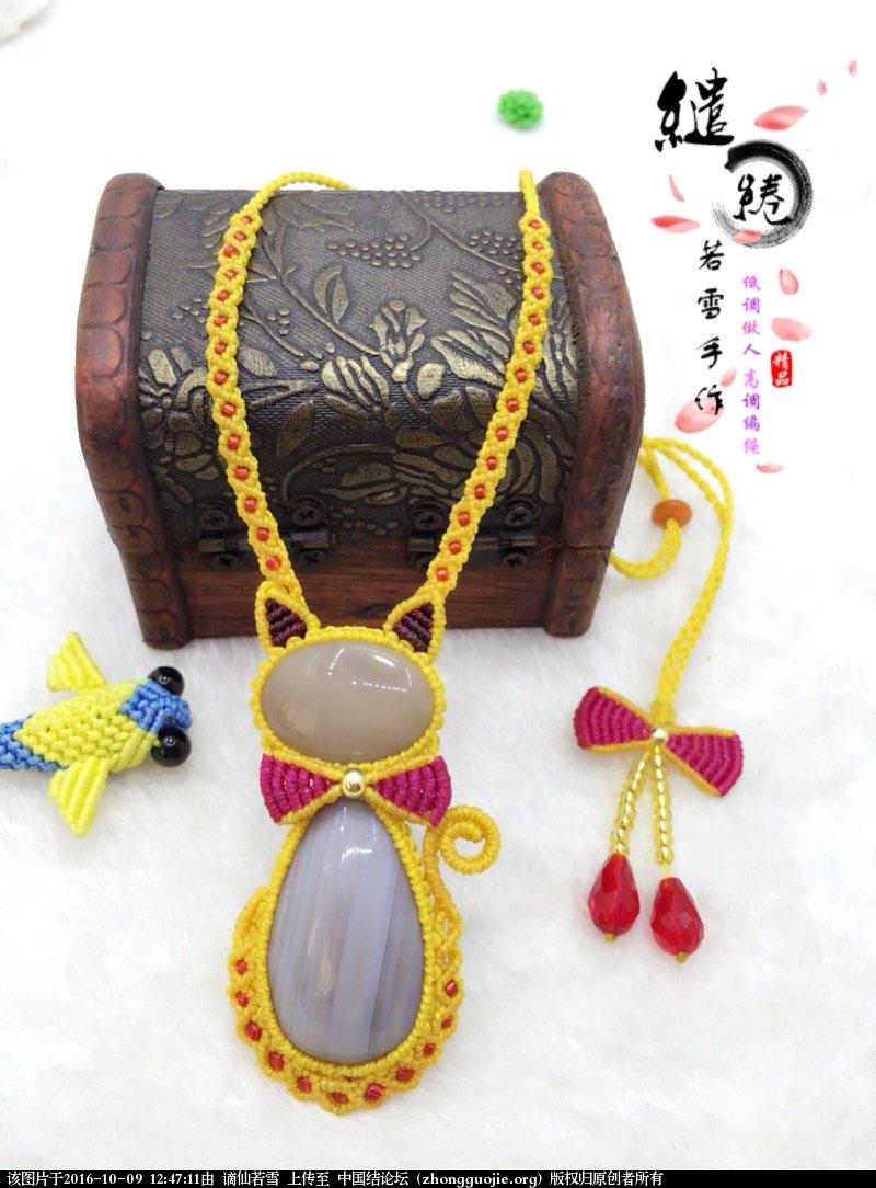 中国结论坛 猫趣  作品展示 124711kha7ha8h4h8hzhhx
