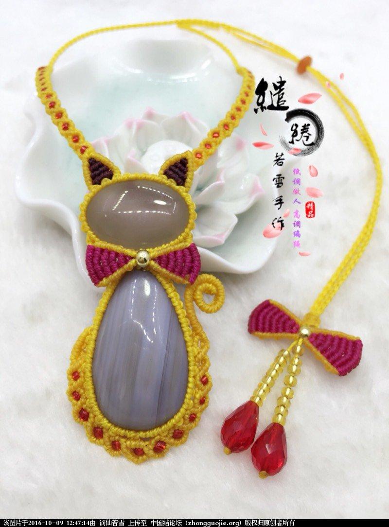 中国结论坛 猫趣  作品展示 124714jwz7uuiew4rbb3bz