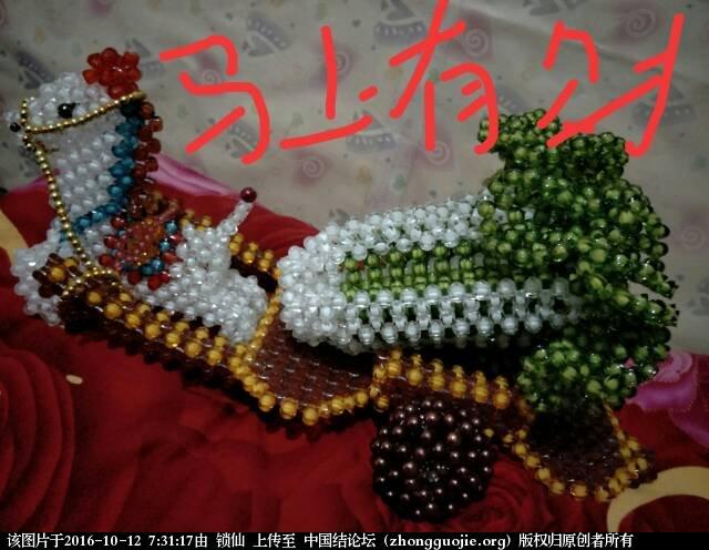 中国结论坛 马上有财  作品展示 073117py0nujcuicuh0xbm