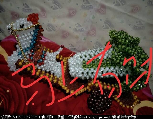 中国结论坛 马上有财  作品展示 073117ui19slx1cchlw1i6