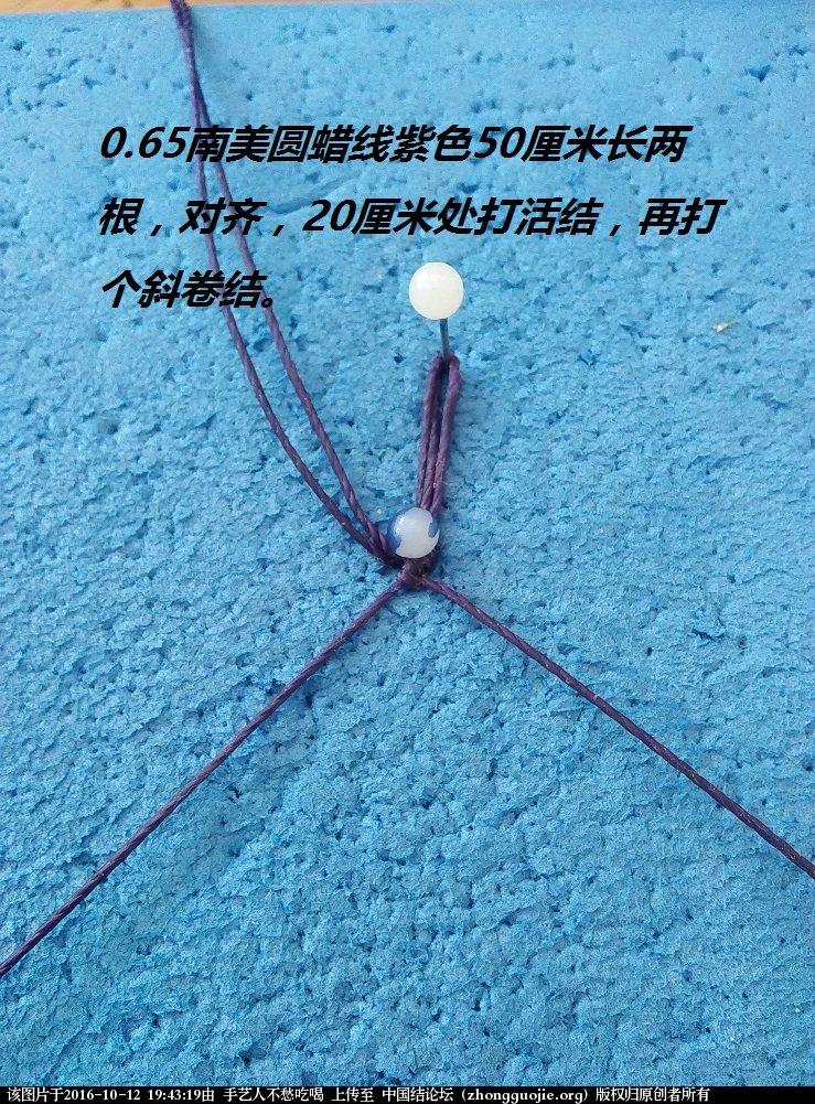 中国结论坛 流苏帽教程1  图文教程区 193344txyeea3aw9mn2a9y