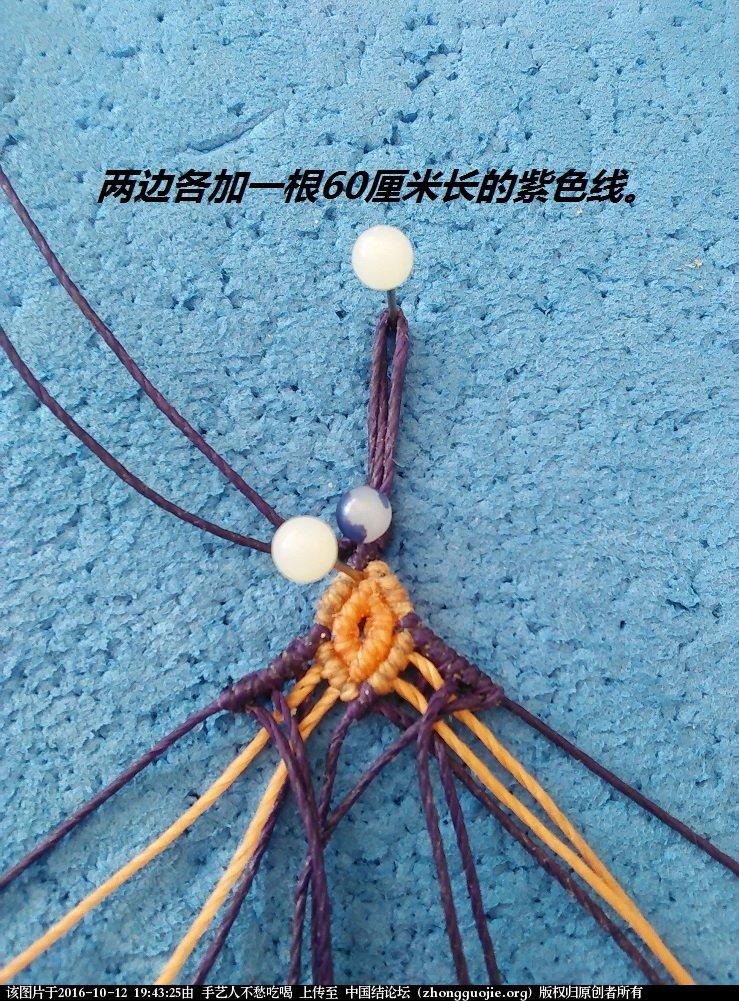 中国结论坛 流苏帽教程1  图文教程区 193350t9p1nvirsgn4n91i
