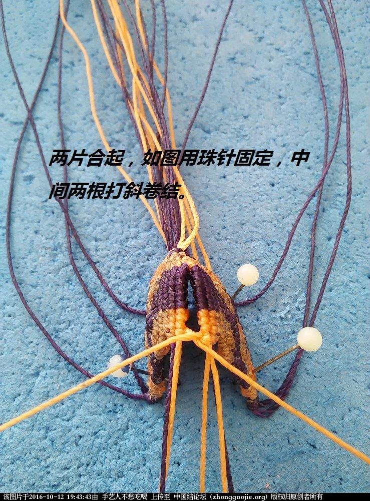 中国结论坛 流苏帽教程1  图文教程区 193433ki53xm105xzmat1i