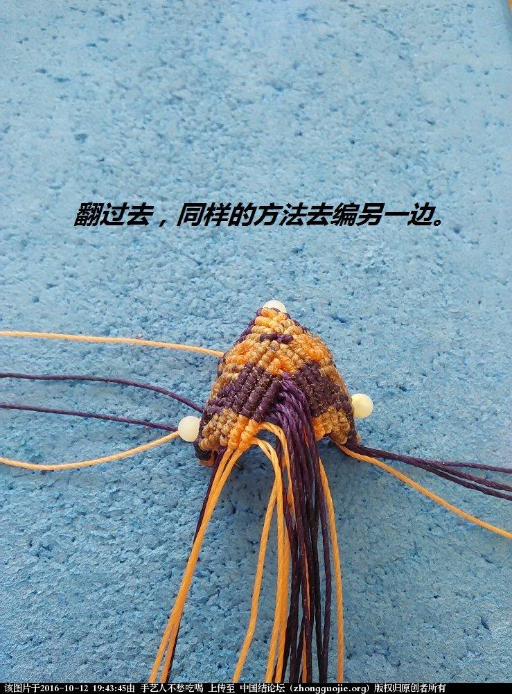 中国结论坛 流苏帽教程1  图文教程区 193439yaft6fau3s0az38n