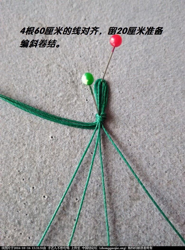 中国结论坛 玉髓平安扣旗袍挂教程 平安 图文教程区 132416fznb5nxy559wpmsp