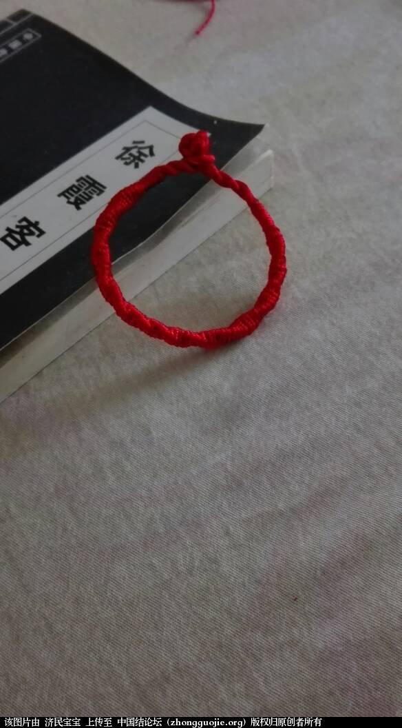 中国结论坛 转运红绳  作品展示 115929px2slnxqnjzneldj