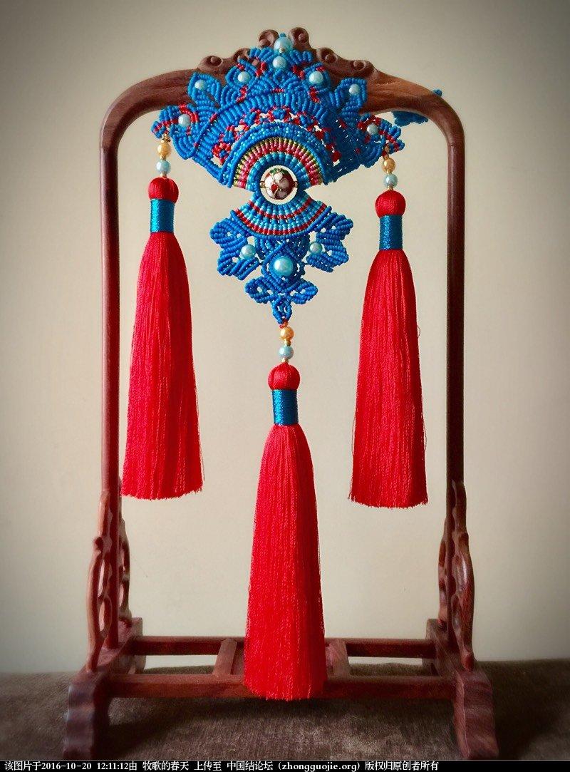 中国结论坛 凤冠花嫁之蓝锦雀  作品展示 121112h1z6sx303ywgx03m