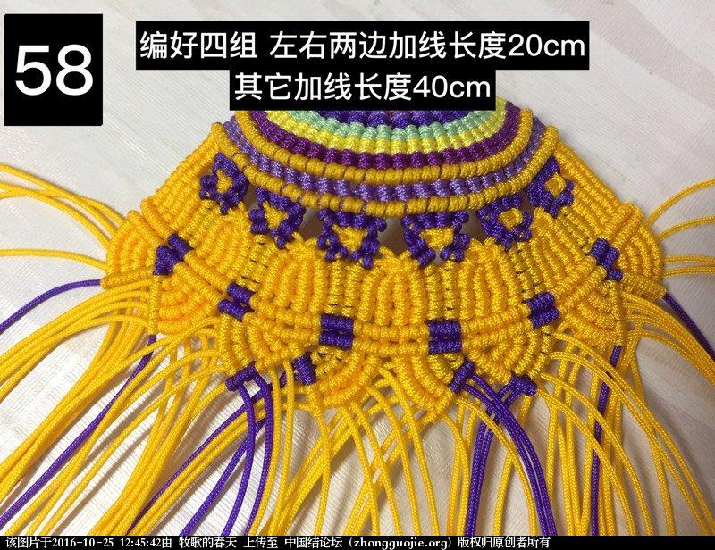 中国结论坛   图文教程区 124541w4i8xtayjy4w1x38