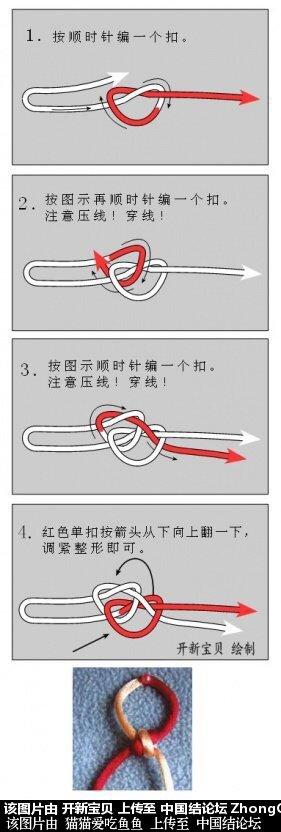 中国结论坛   结艺互助区 130520x8zb8mcc79g48ic3