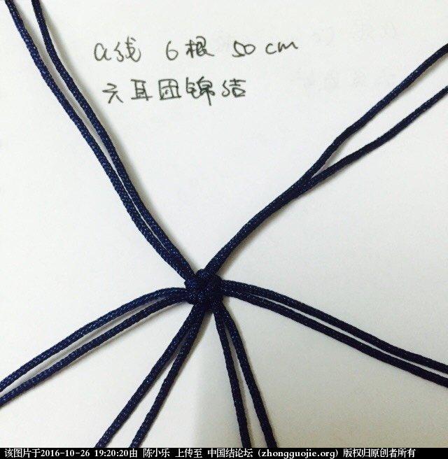 中国结论坛 新鲜出炉,蓝菇教程  立体绳结教程与交流区 192020bkseeomsctwgomn0
