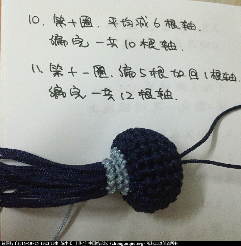 中国结论坛   立体绳结教程与交流区 192129k0kgdooeono10e44