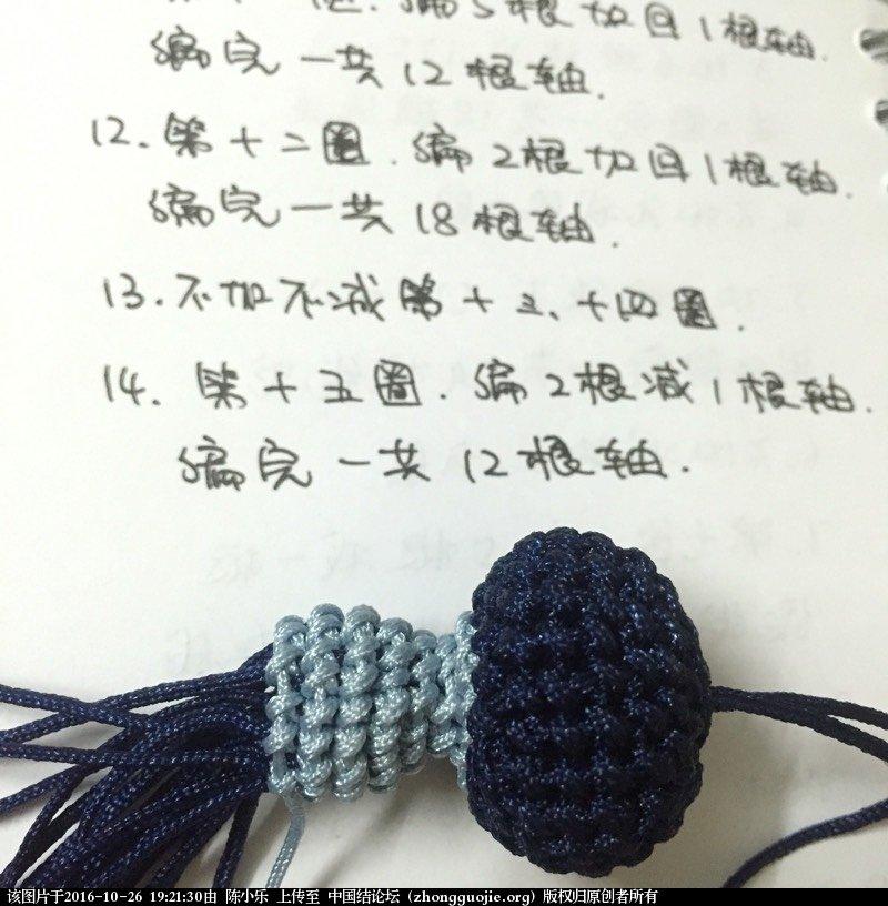中国结论坛   立体绳结教程与交流区 192130g680ge8gx08upjgg