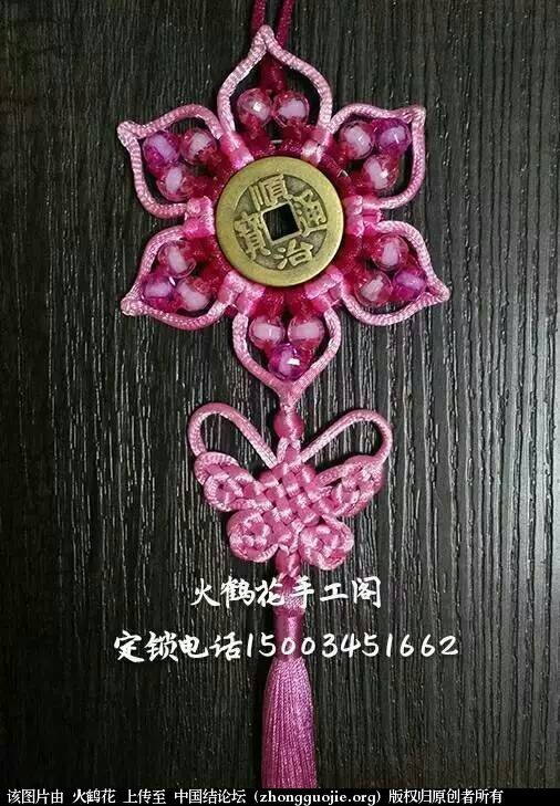 中国结论坛 火鹤花作品  作品展示 090416l04cmm401cgz4zb7