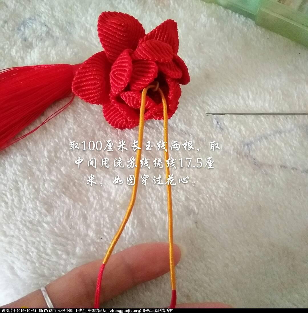 中国结论坛 莲花车挂的挂绳简易过程 风之歌,第一个,效果,部分,三个 图文教程区 154747f4jzcztvciicigqc