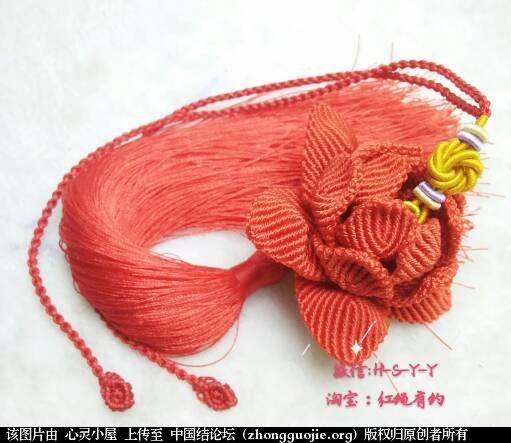 中国结论坛 莲花车挂的挂绳简易过程 风之歌,第一个,效果,部分,三个 图文教程区 154747jfxtxjcncbwfqbz0