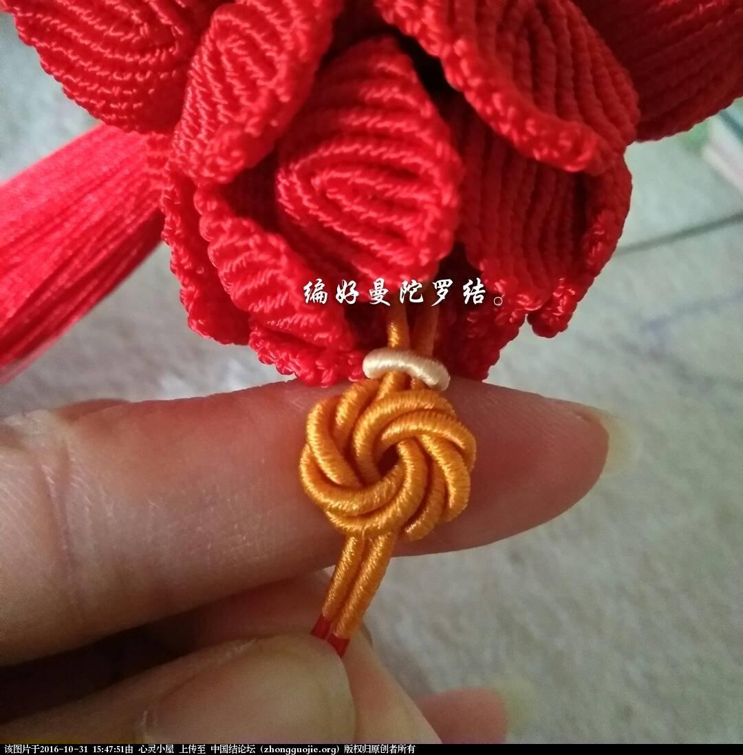 中国结论坛 莲花车挂的挂绳简易过程 风之歌,第一个,效果,部分,三个 图文教程区 154751txucxq4ru79run4z