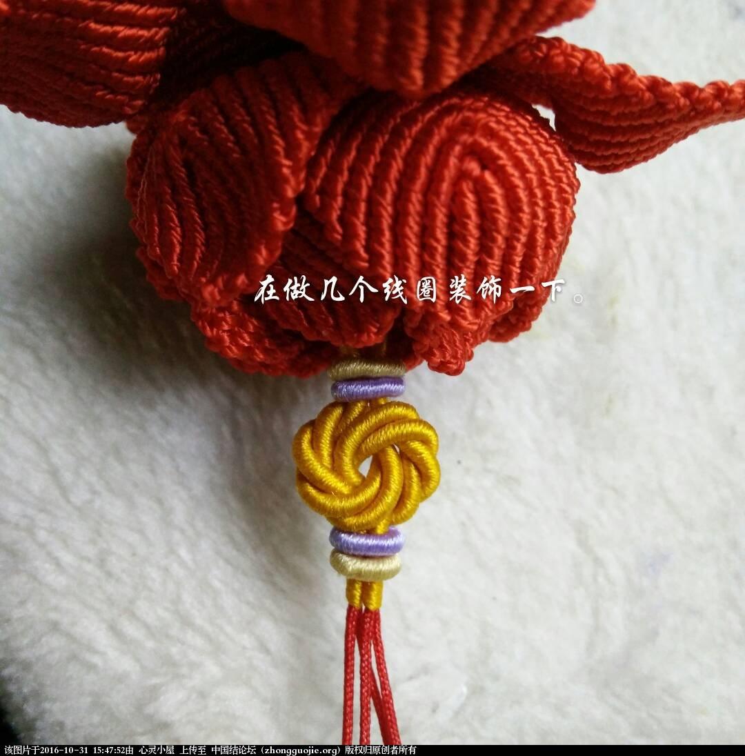 中国结论坛 莲花车挂的挂绳简易过程 风之歌,第一个,效果,部分,三个 图文教程区 154752qt26ganeckxj2jgk