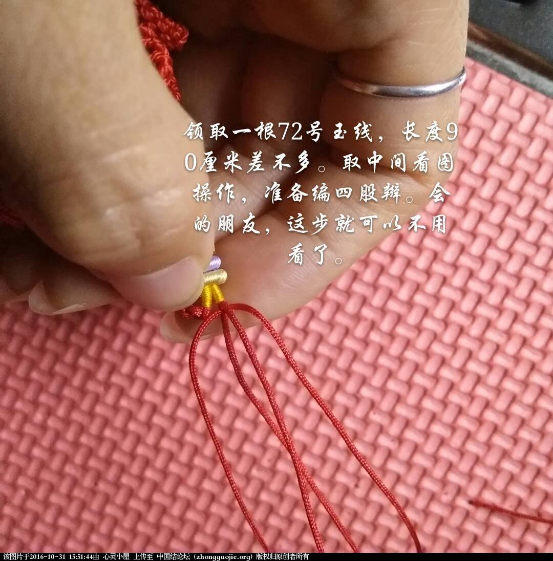 中国结论坛   图文教程区 155144md0lij0iidp0xj3p