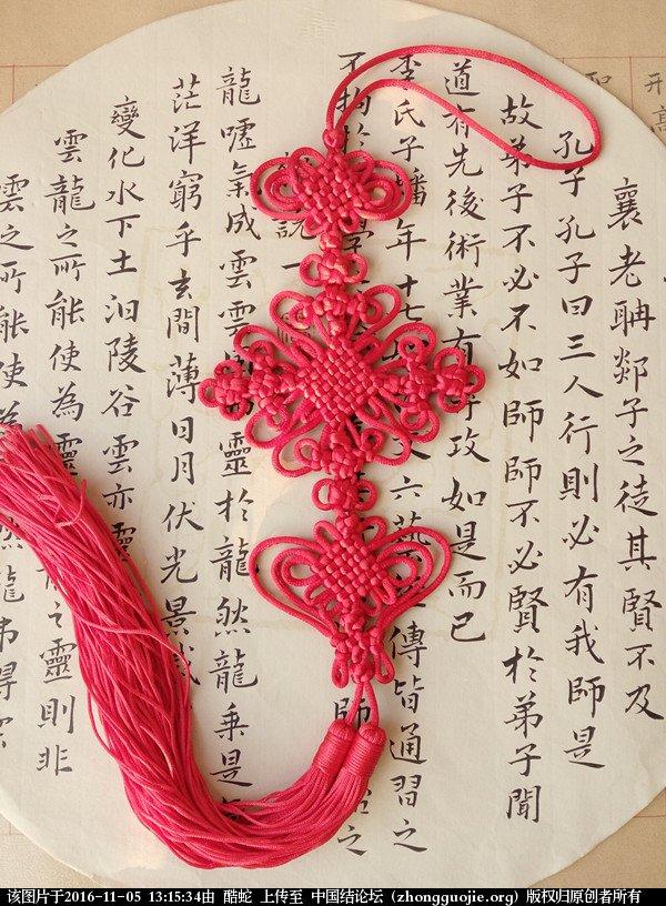 中国结论坛 酷蛇:学中国结以来的作品展示  作品展示 131318z52wwl5dd5590doa