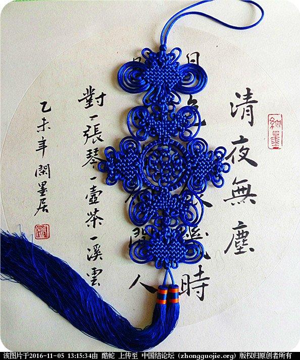 中国结论坛 酷蛇:学中国结以来的作品展示  作品展示 131324c1aw8kvya1lud1d8