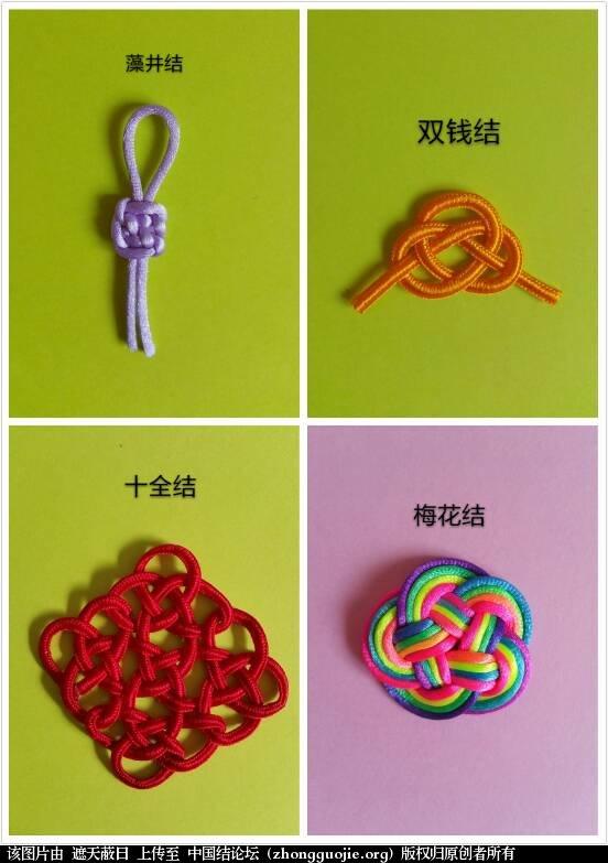 中国结论坛 做了几个传统基础结展示 传统思想有哪些 作品展示 064643hy5mgnzyjjy85jsh