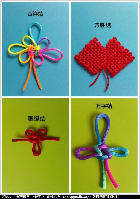 中国结论坛 做了几个传统基础结展示 传统思想有哪些 作品展示 064643zcza9v73a33aah5u