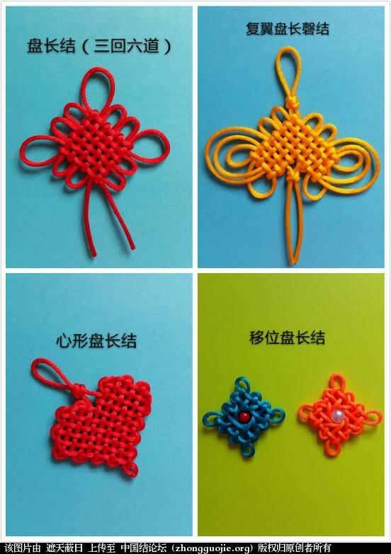 中国结论坛 做了几个传统基础结展示 传统思想有哪些 作品展示 064644dqoole8avbeoe5iu