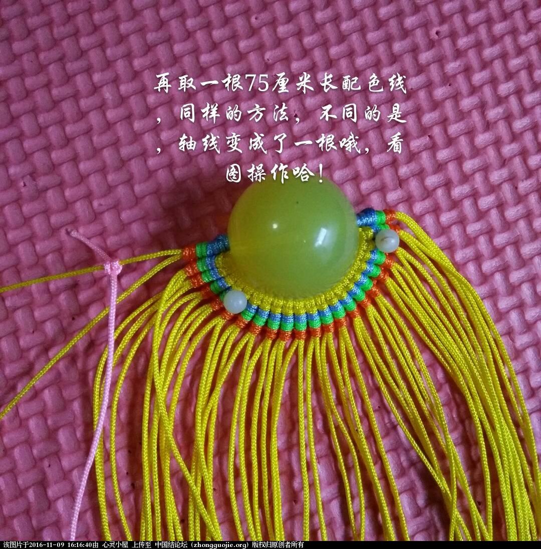 中国结论坛   图文教程区 161640lchxsixxmxxlbx2b