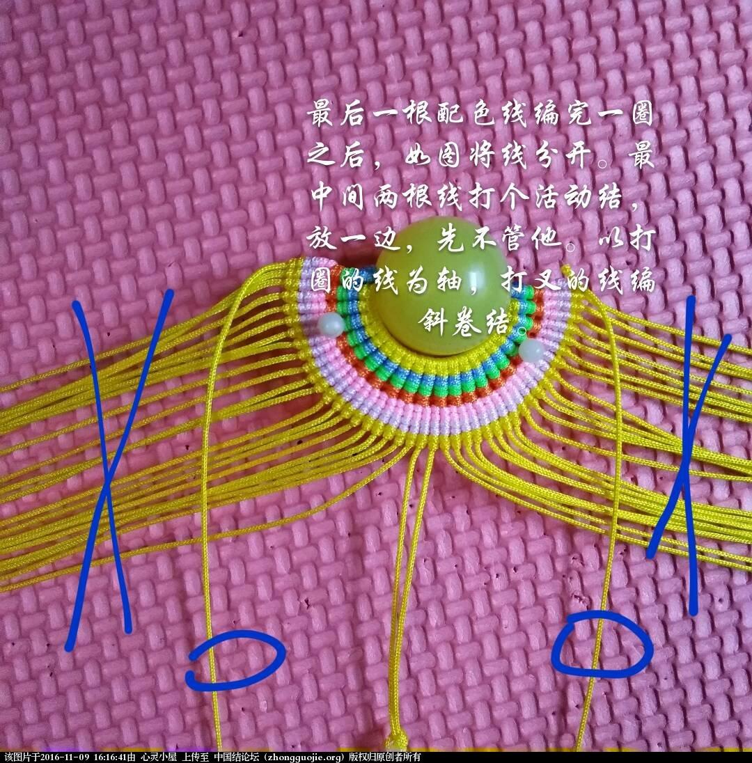 中国结论坛   图文教程区 161641ya9ap9r7czkkkk9k