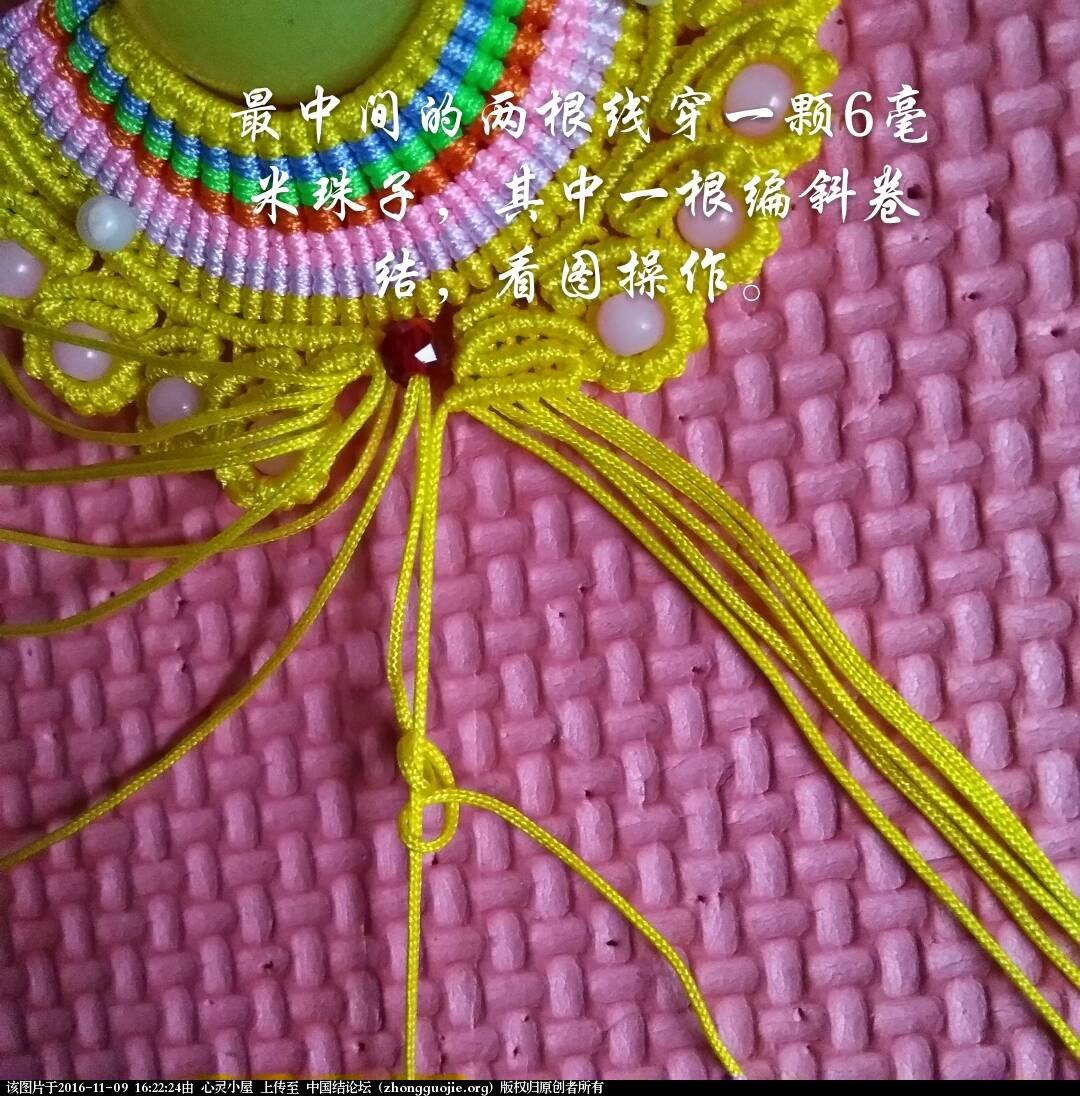 中国结论坛   图文教程区 162224cwmc646ak1peh1r6