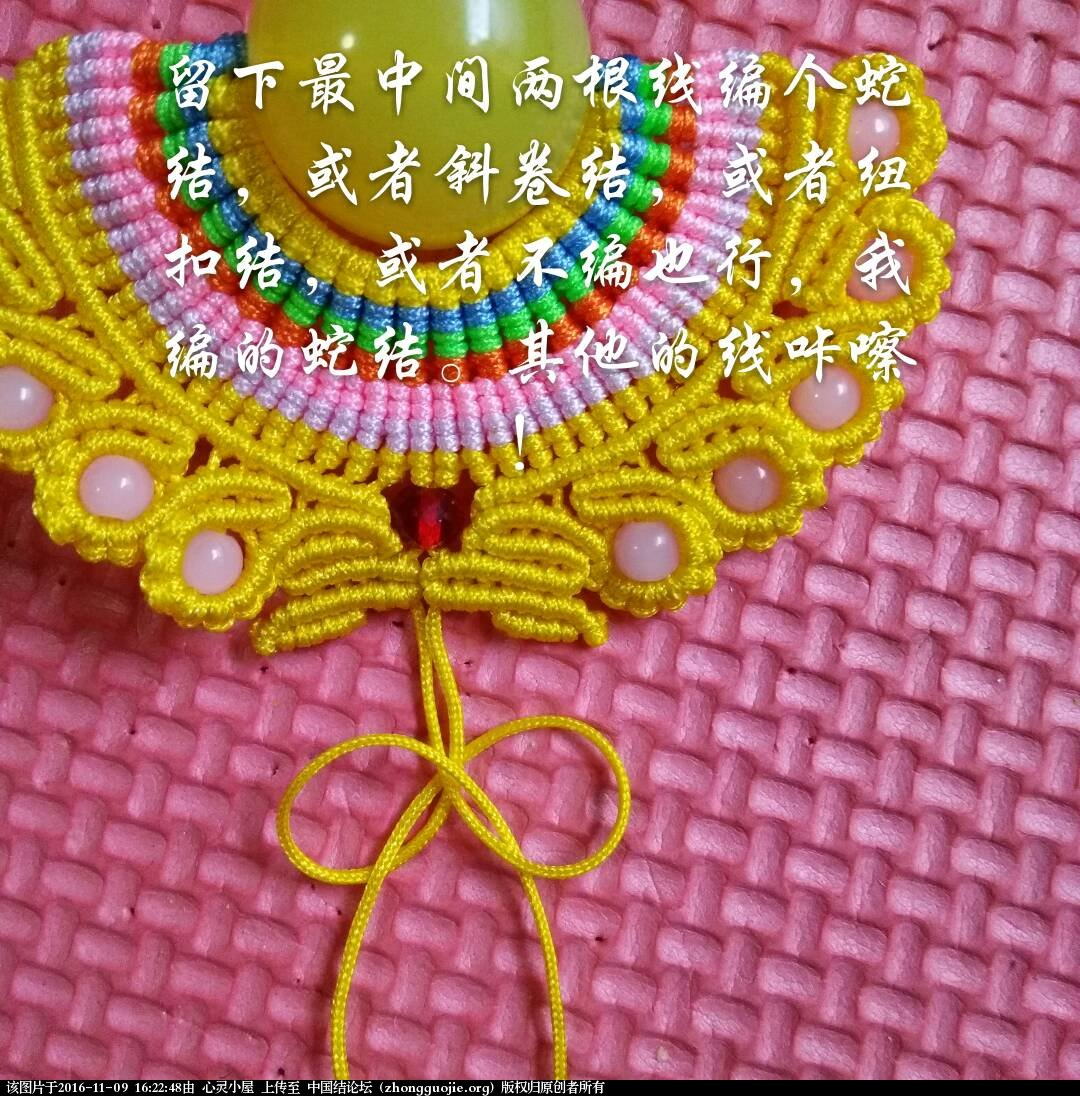中国结论坛   图文教程区 162248oxylh8u4y8xinf6i