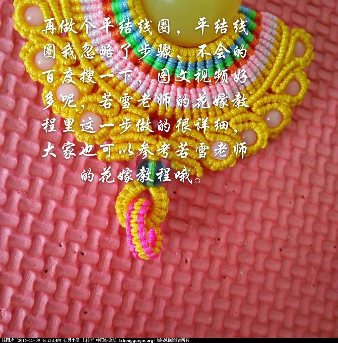 中国结论坛   图文教程区 162314d45c5f526pkzm9o1